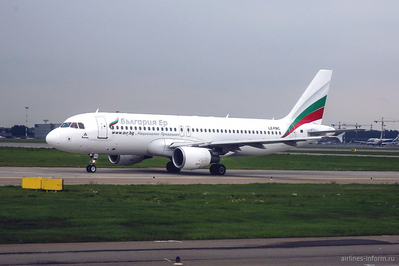 Авиалайнер Airbus A320 LZ-FBC авиакомпании Bulgaria Air в аэропорту Москва Шереметьево
