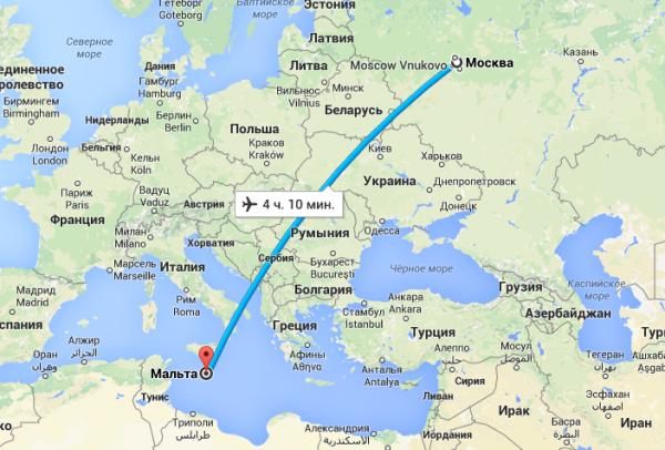 Рейс Мальта-Москва авиакомпании Air Malta