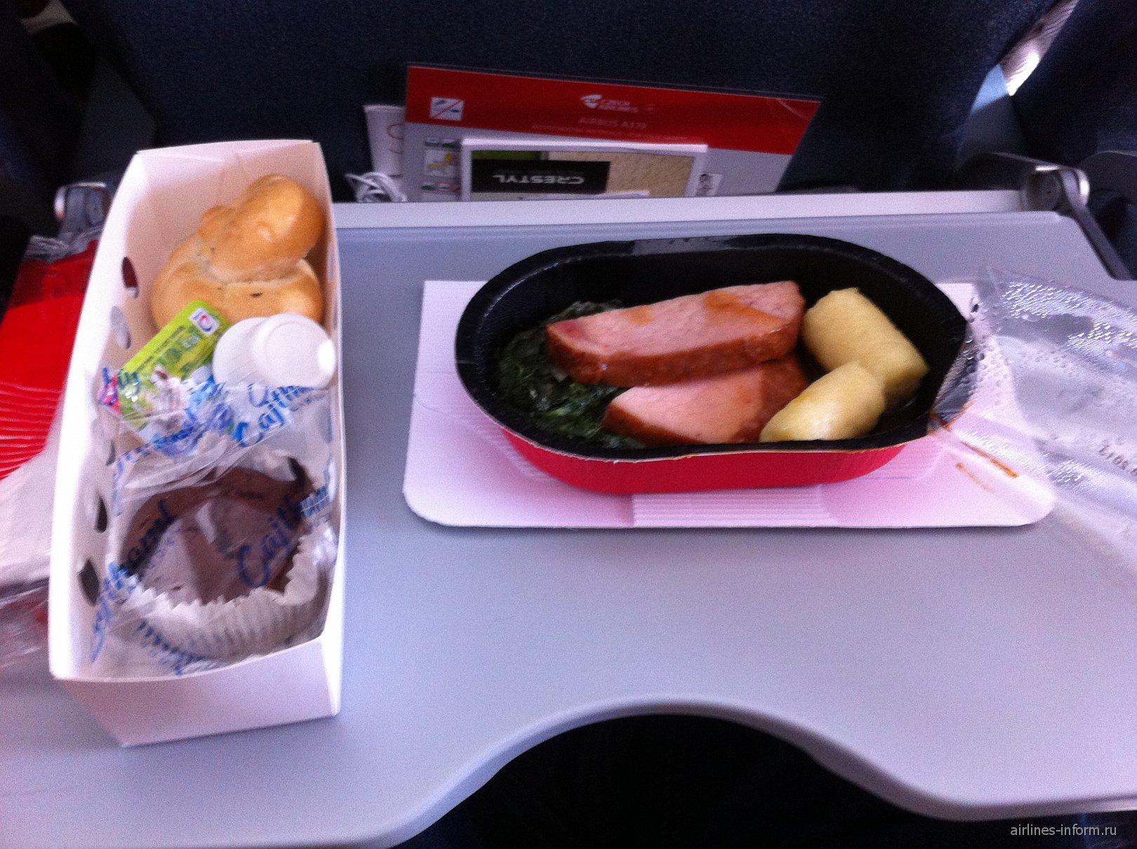 Питание на рейсе Прага-Москва Чешских авиалиний