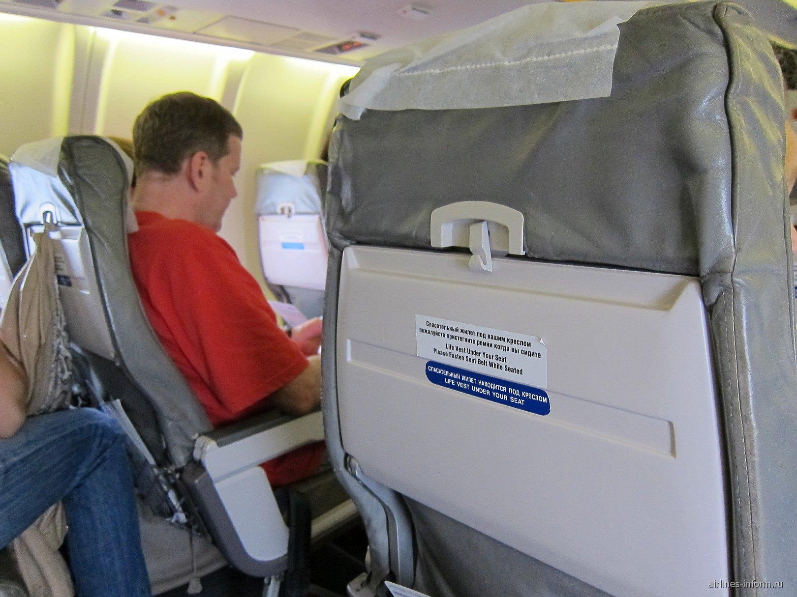 Bombardier CRJ200 авиакомпании UTairал