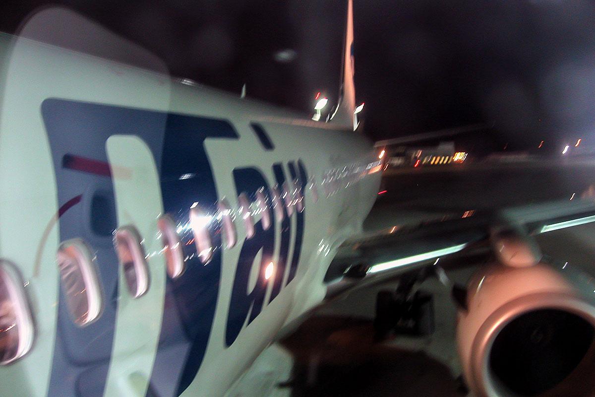 Посадка на рейс Москва-Красноярск авиакомпании ЮТэйр
