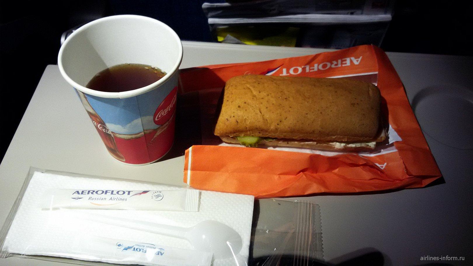 Сэндвич на рейсе Аэрофлота Архангельск-Москва