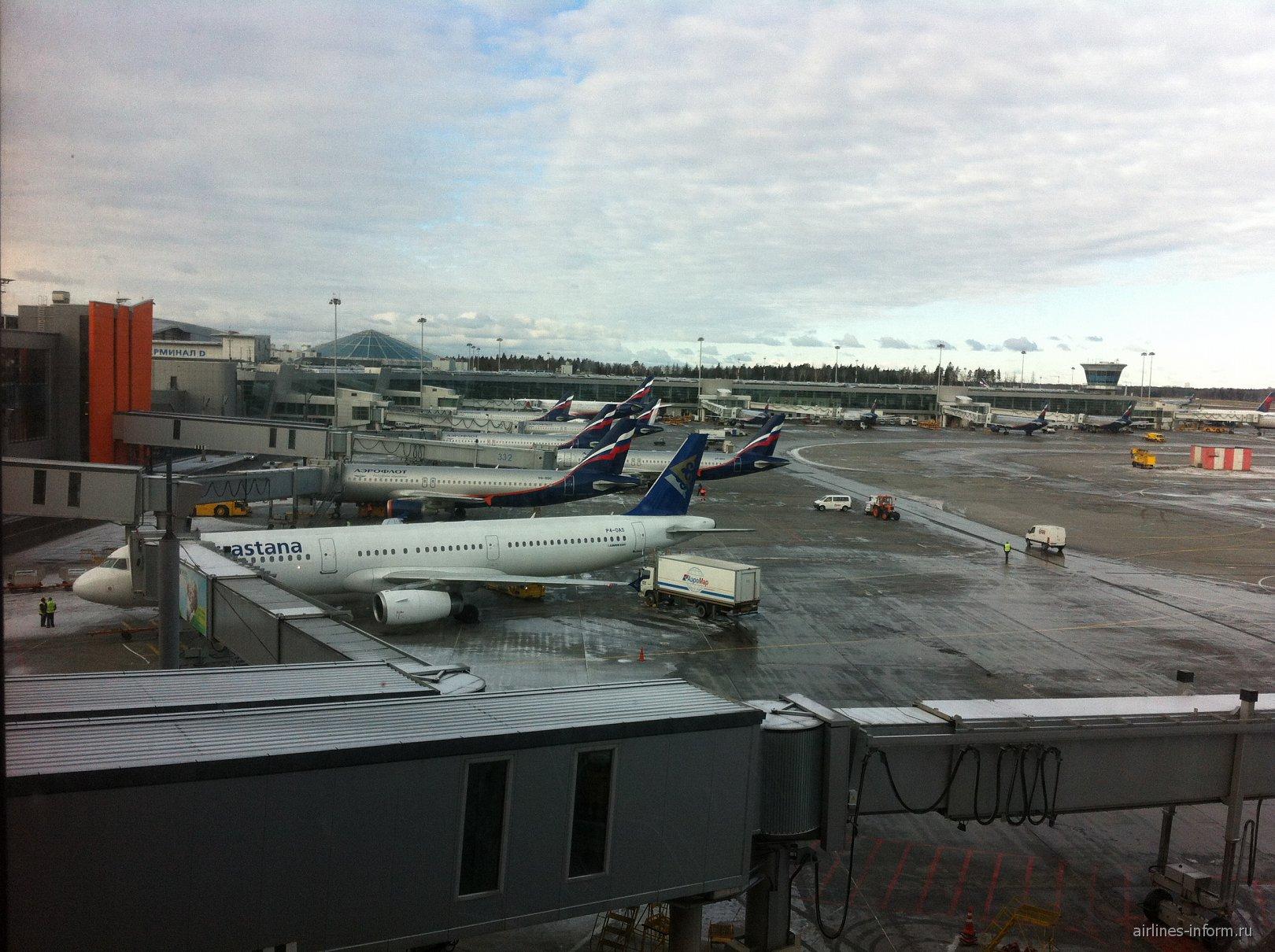 A321 Air Astana