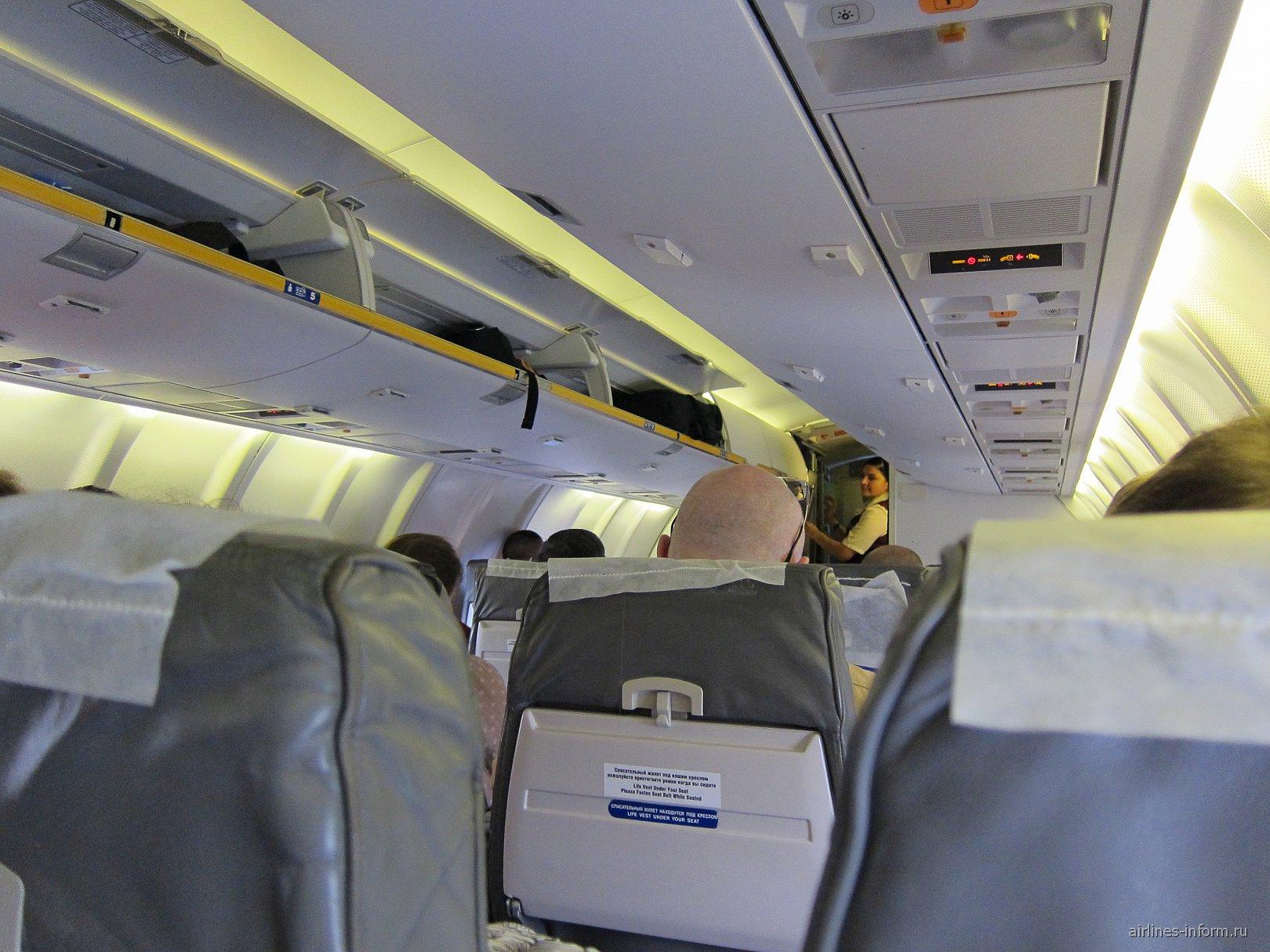 Bombardier CRJ200 авиакомпании UTair