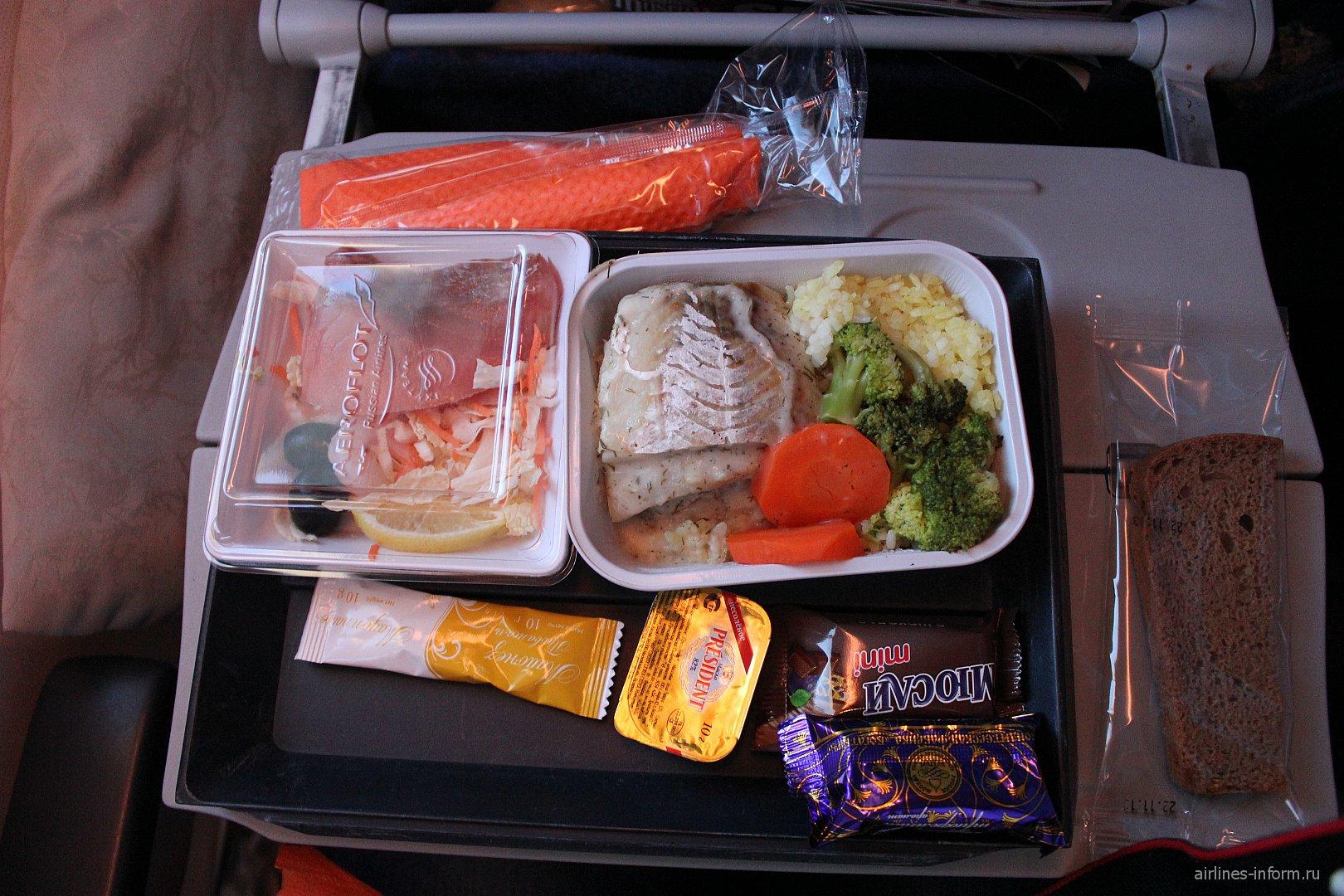 Второе питание на рейсе Аэрофлота Владивосток-Москва