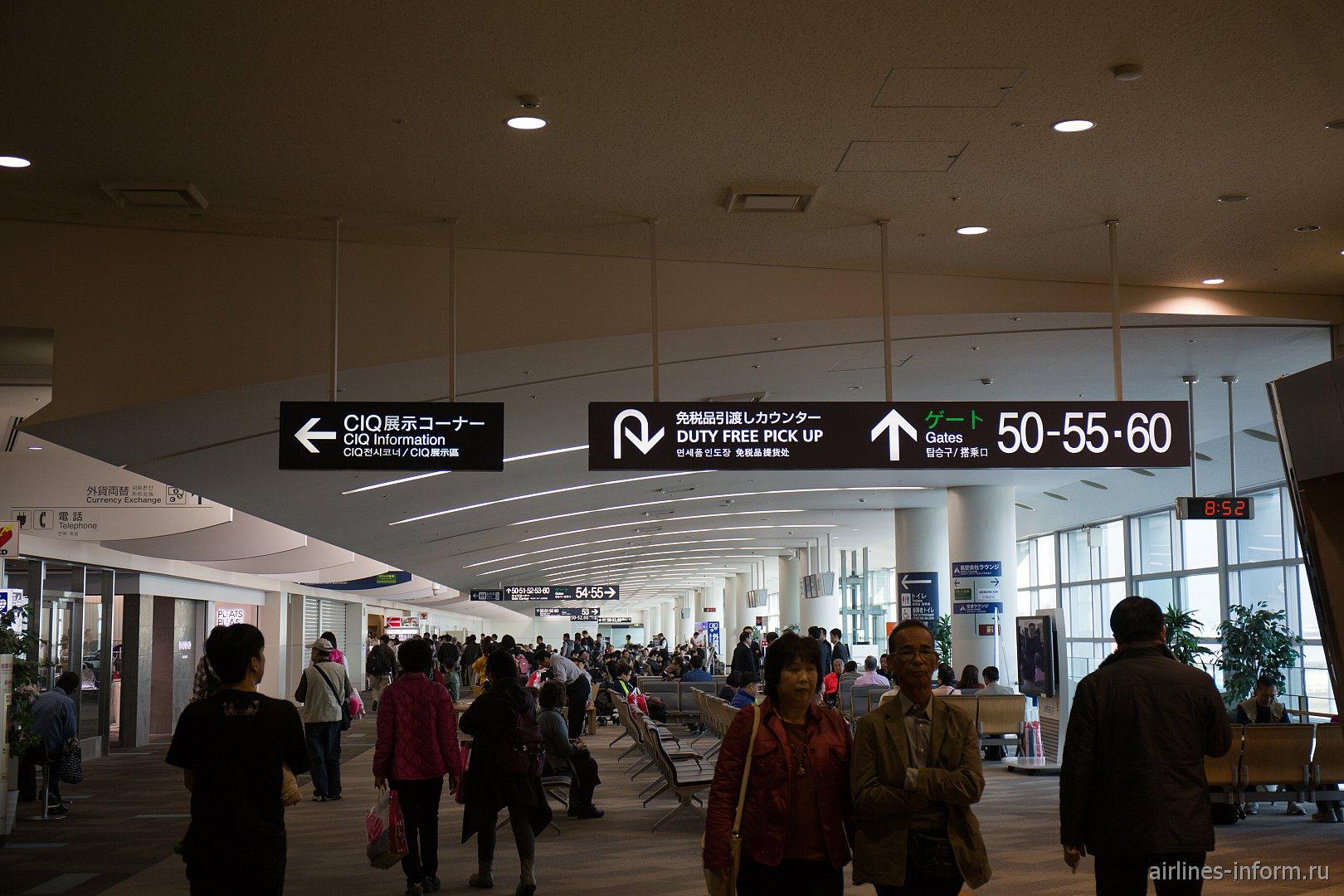 Чистая зона международного терминала аэропорта Фукуока, северное крыло