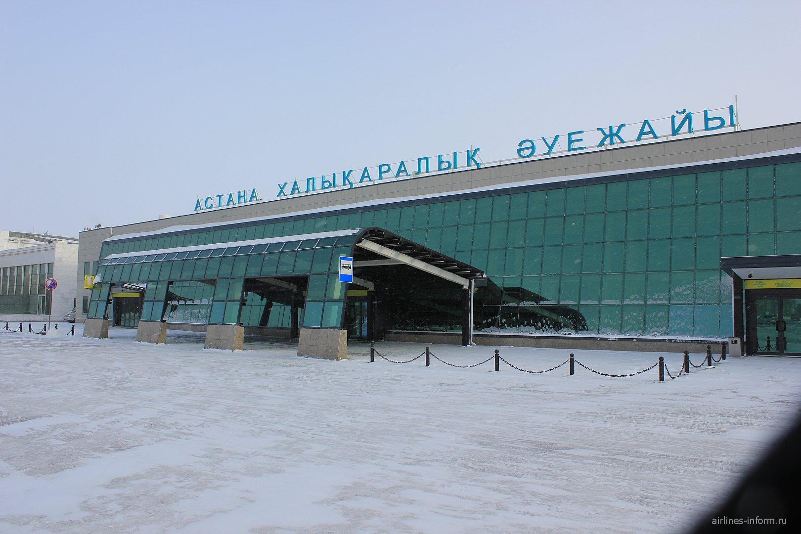 Терминал аэропорта Астана, обслуживающий высокопоставленных лиц