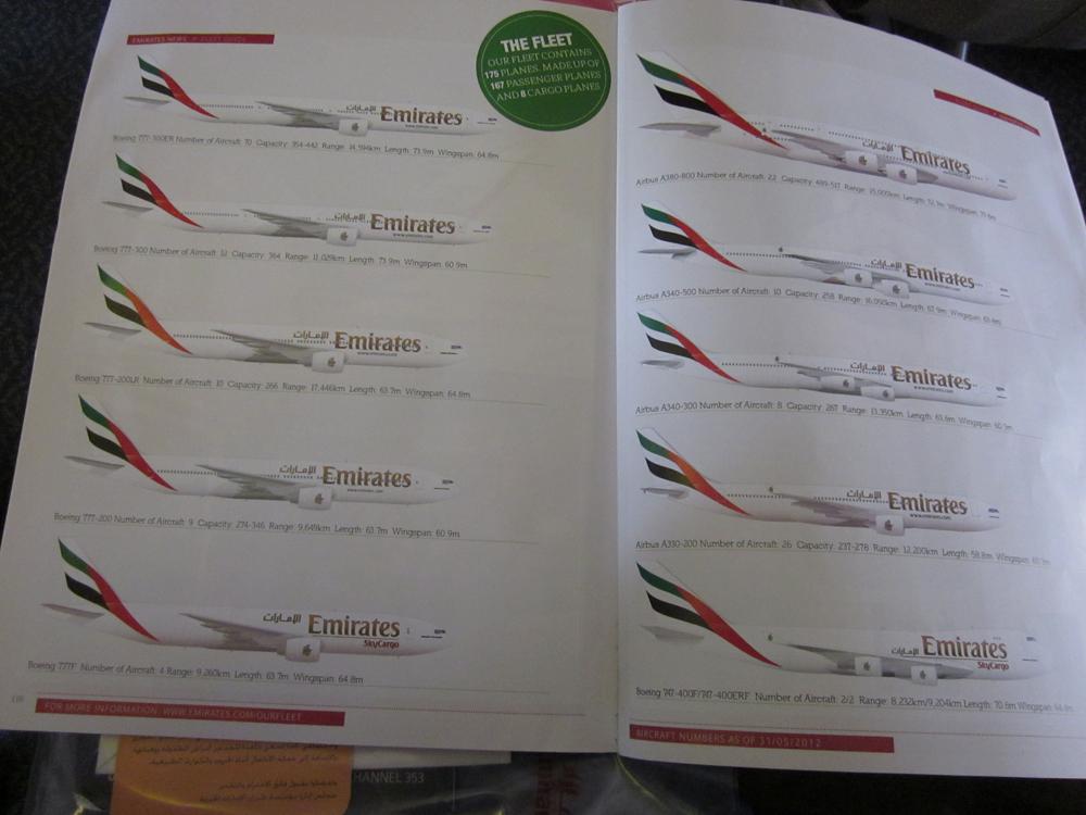 Авиапарк компании Emirates