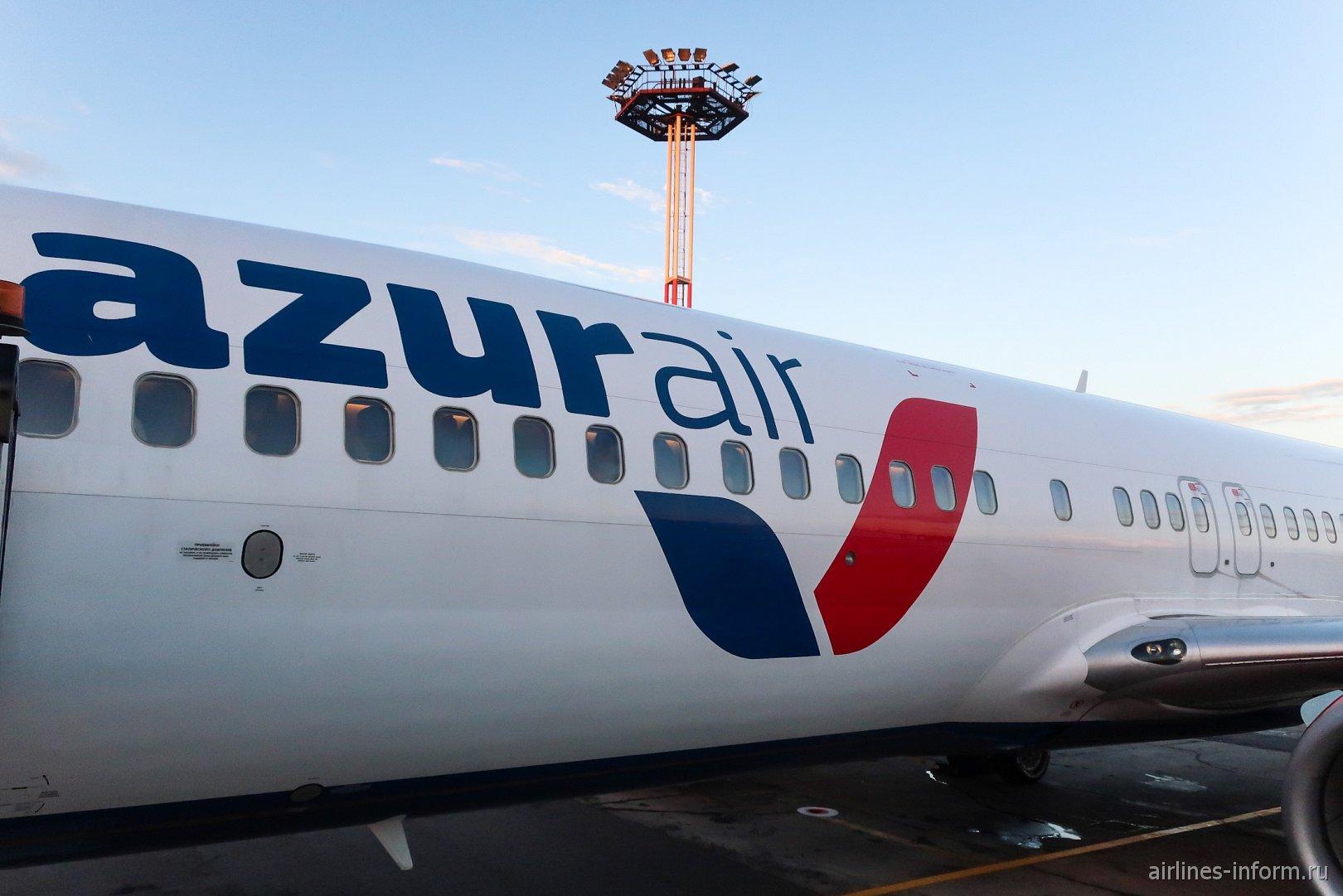 """Мой первое """"ковидное"""" путешествие: Azur Air Москва - Красноярск и обратно"""