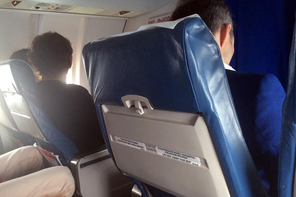 Салон самолета Bombardier CRJ100 авиакомпании РусЛайн