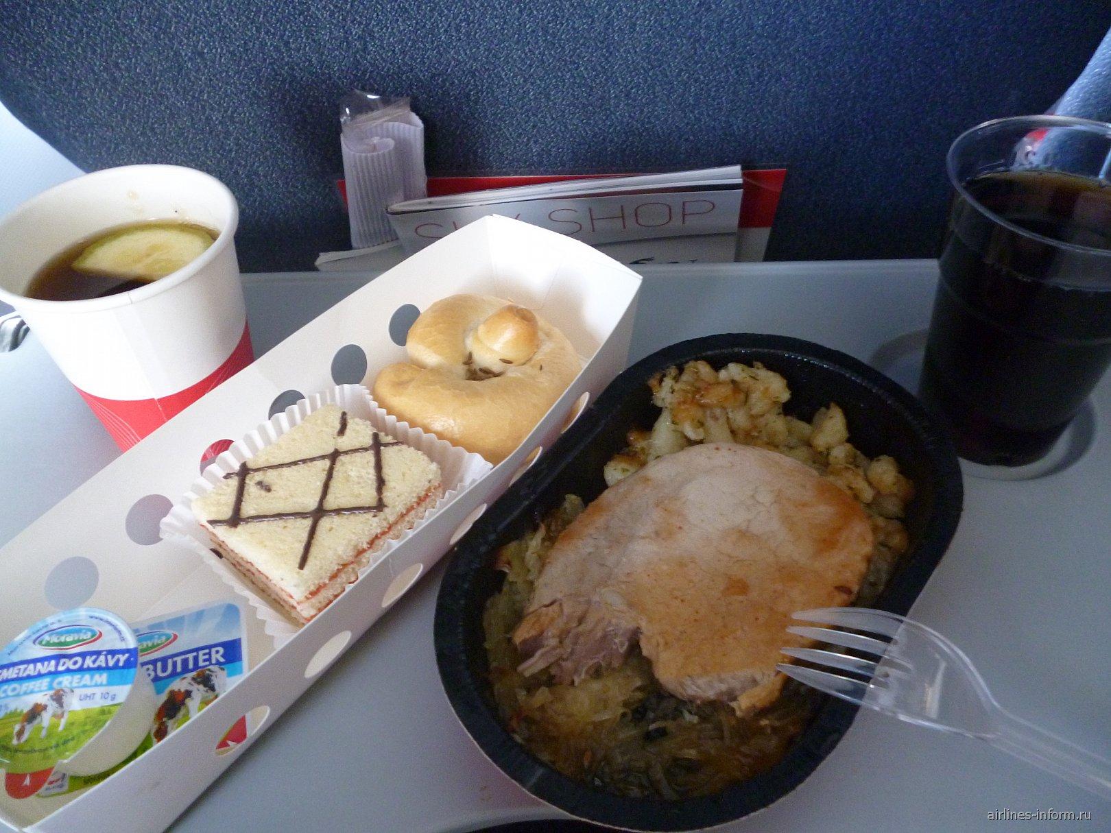Питание на рейсе Москва-Прага авиакомпаинии Чешских авиалиний