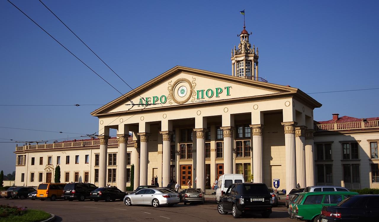 Старый аэровокзал аэропорта Львов