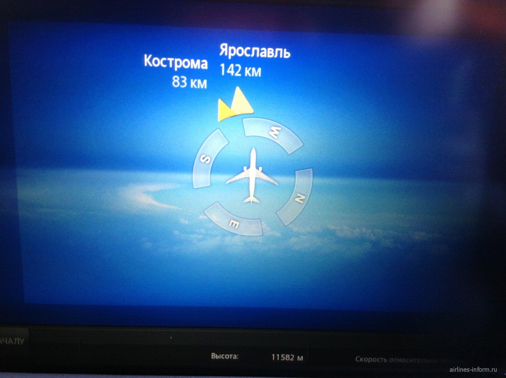 Система развлечений в самолете Airbus A330-200 Аэрофлота