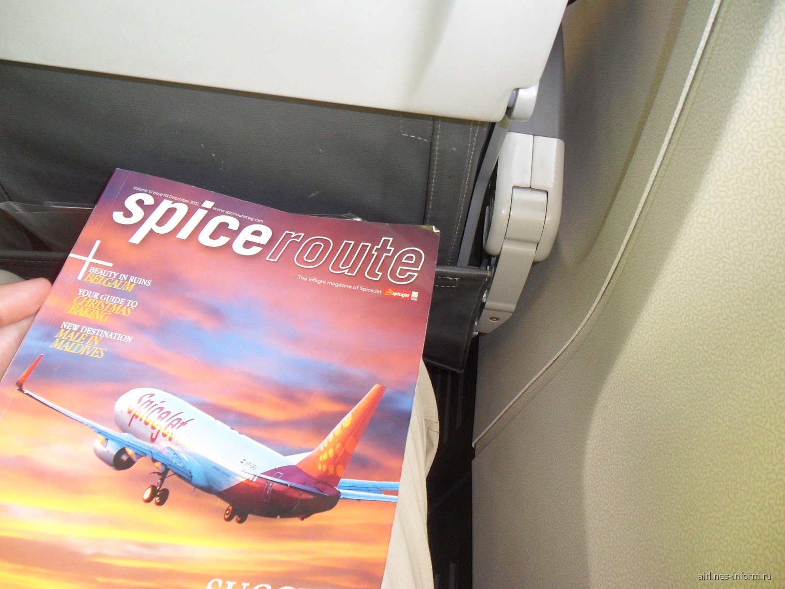 Бортовой журнал авиакомпании SpiceJet
