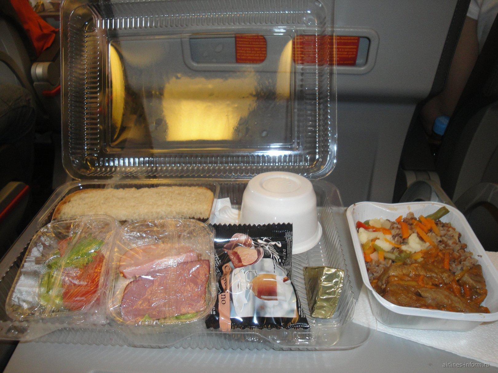 Питание на рейсе Сверный ветер Красноярск-Дананг