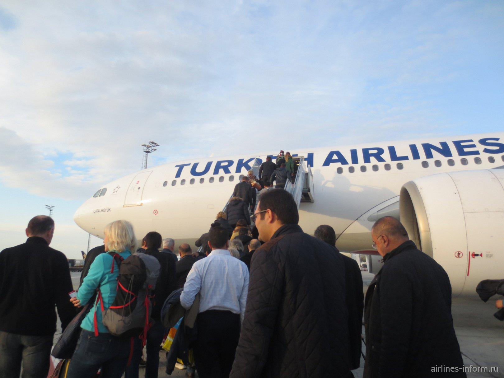 Ханой-Стамбул-Москва Turkish Airlines кратко