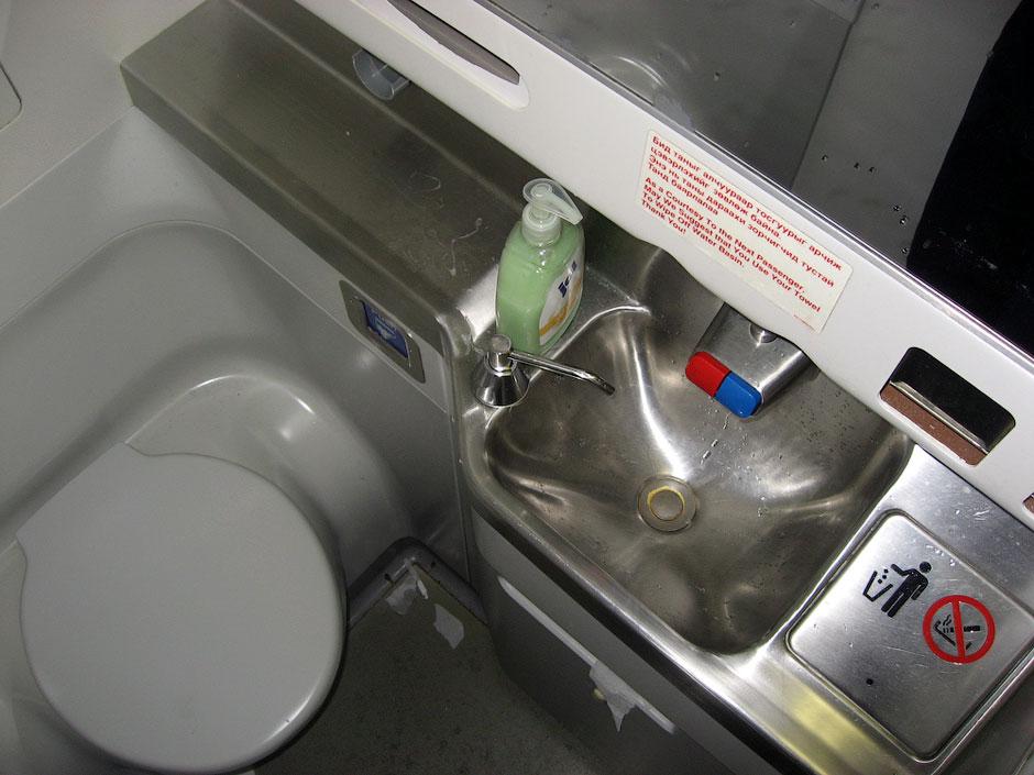 Restroom of Boeing 737-800
