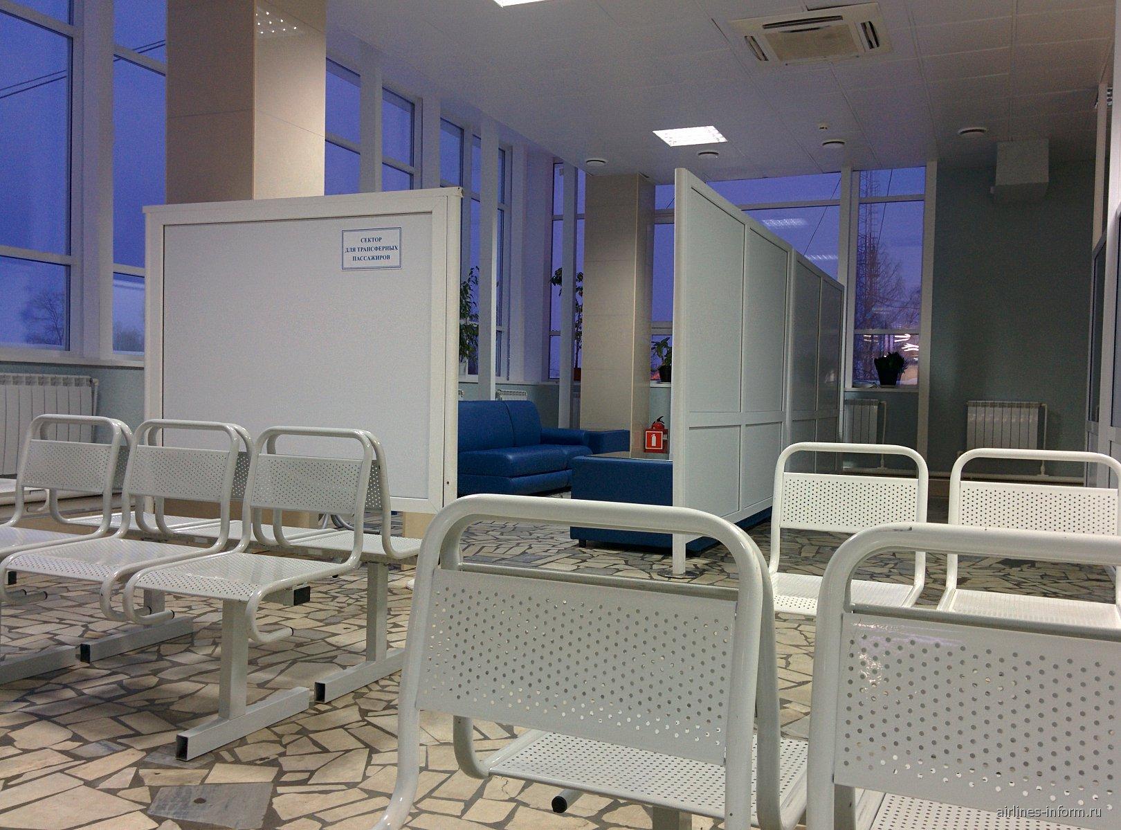 Сектор для трансферных пассажиров в чистой зоне аэропорта Сыктывкар