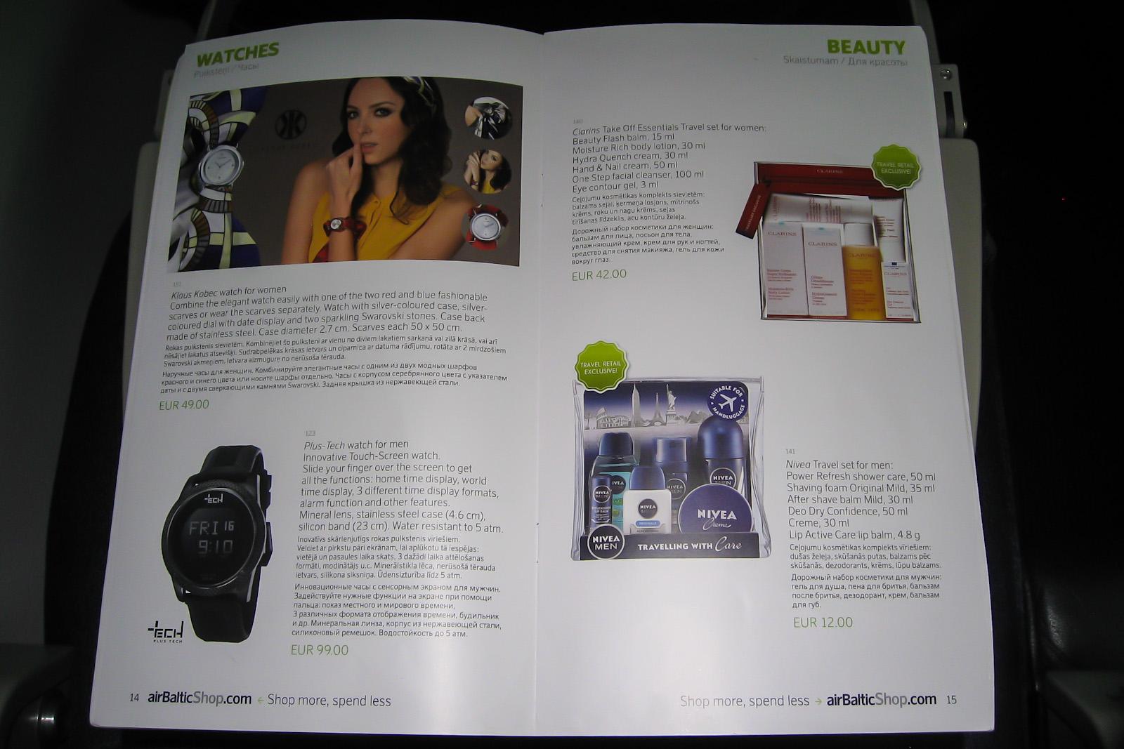 Каталог товаров авиакомпании airBaltic