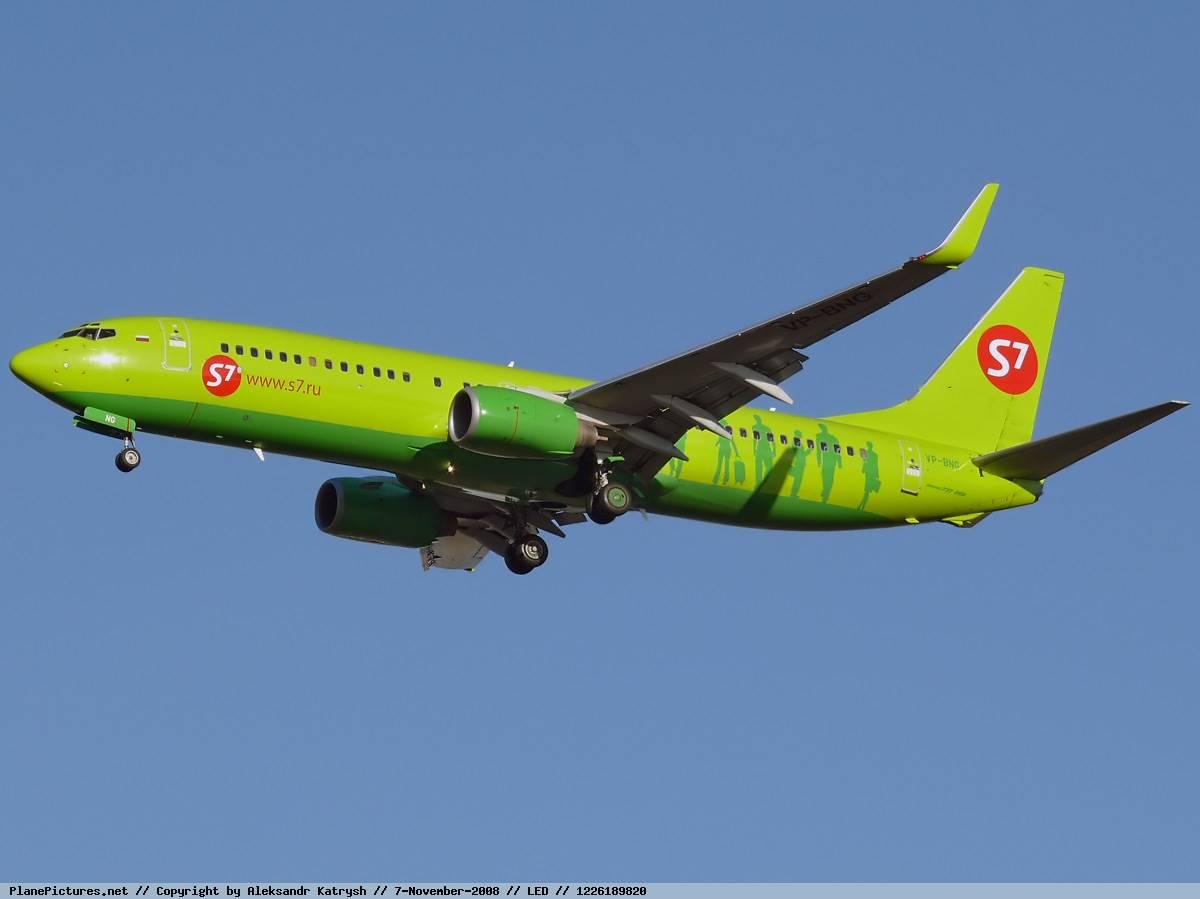 Боинг-737-800 авиакомпании S7 Airlines