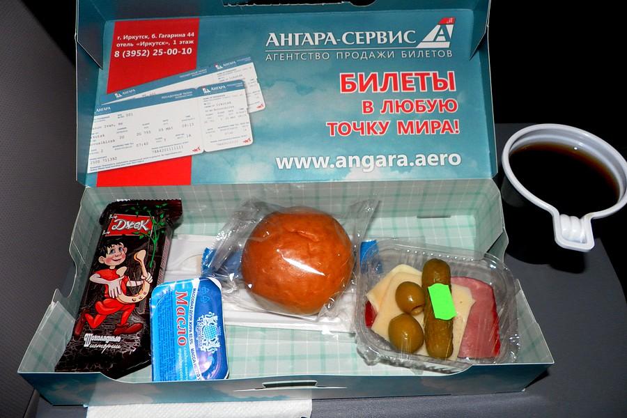 """Питание на рейсе Новосибирск-Братск авиакомпании """"Ангара"""""""