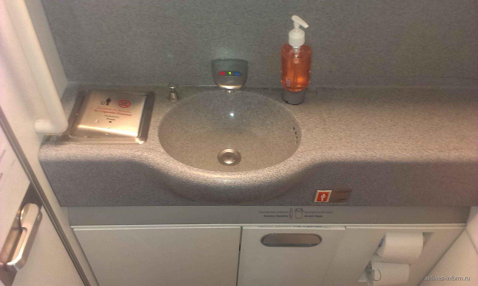 Туалет самолета Боинг-777-300 Аэрофлота