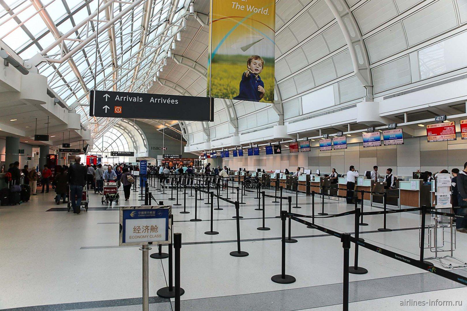 Зона регистрации на рейсы иностранных перевозчиков в терминале 3 аэропорта Торонто Пирсон