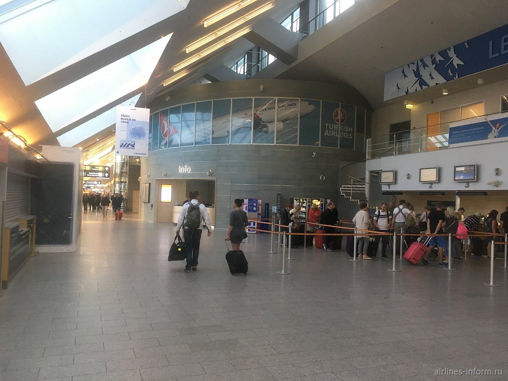 В пассажирском терминале аэропорта Таллин