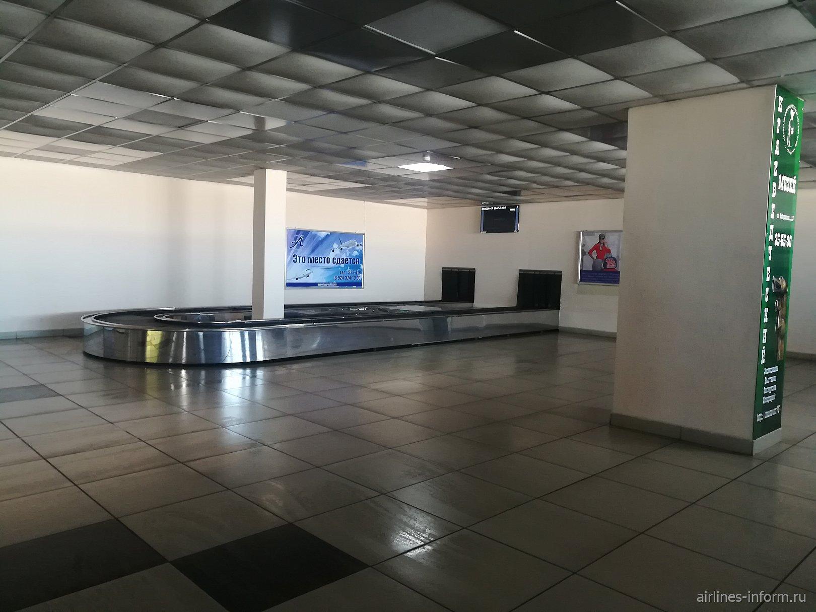 Зал выдачи багажа в терминале внутренних линий аэропорта Чита