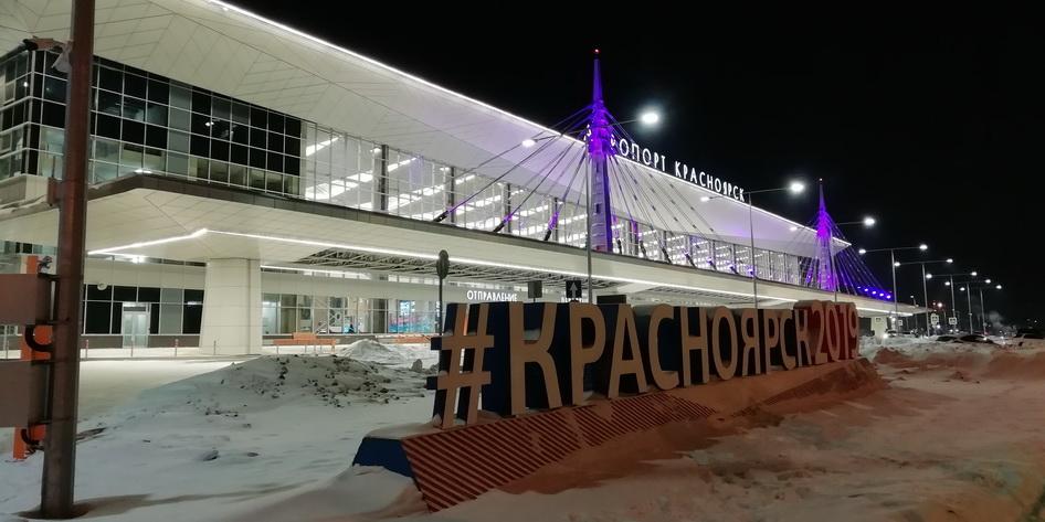 """Перелет """"Красноярск-Братск"""" с авиакомпанией """"NordStar"""""""
