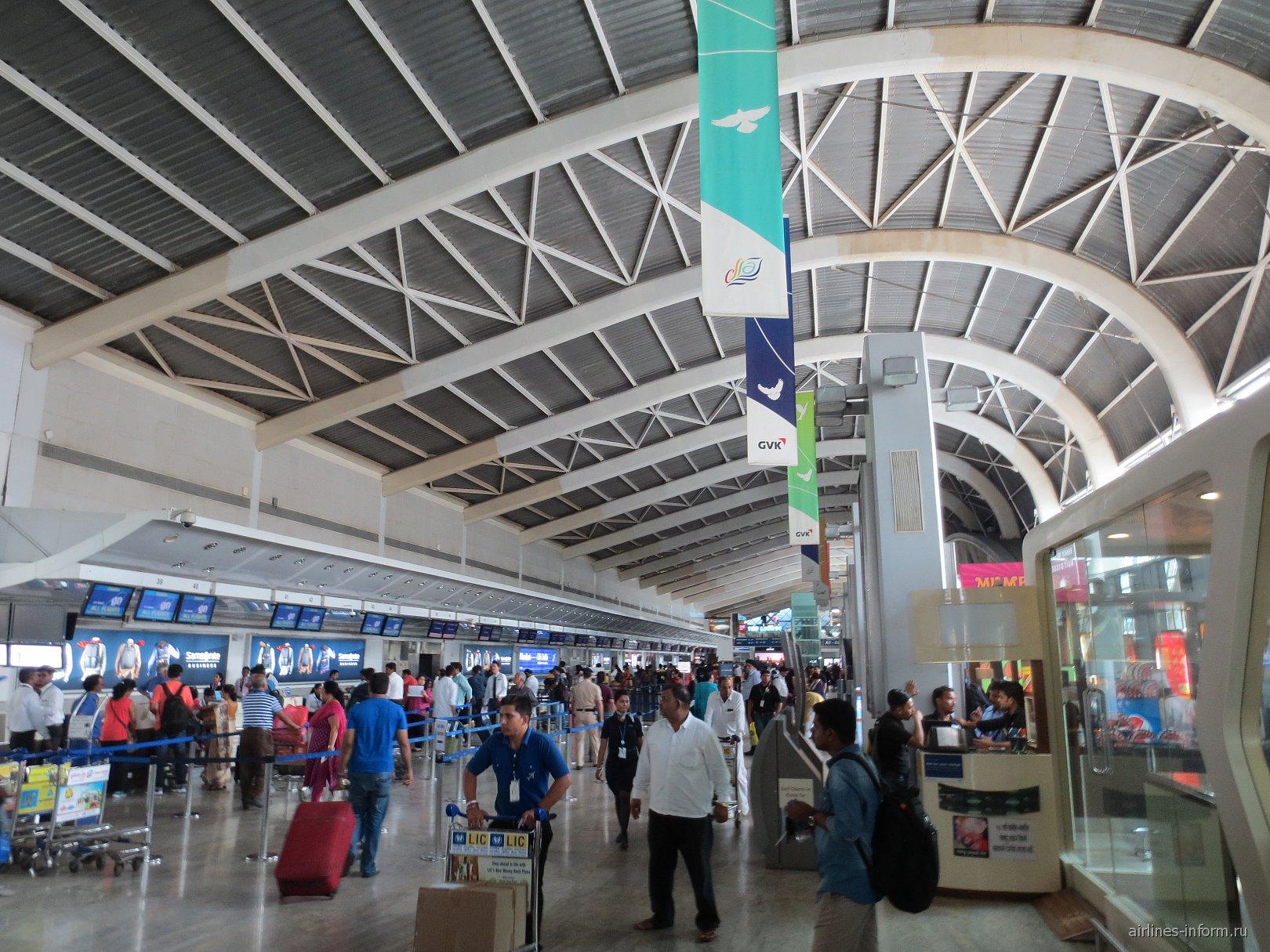 Зона регистрации на рейсы в аэропорту Мумбай Чатрапати Шиваджи