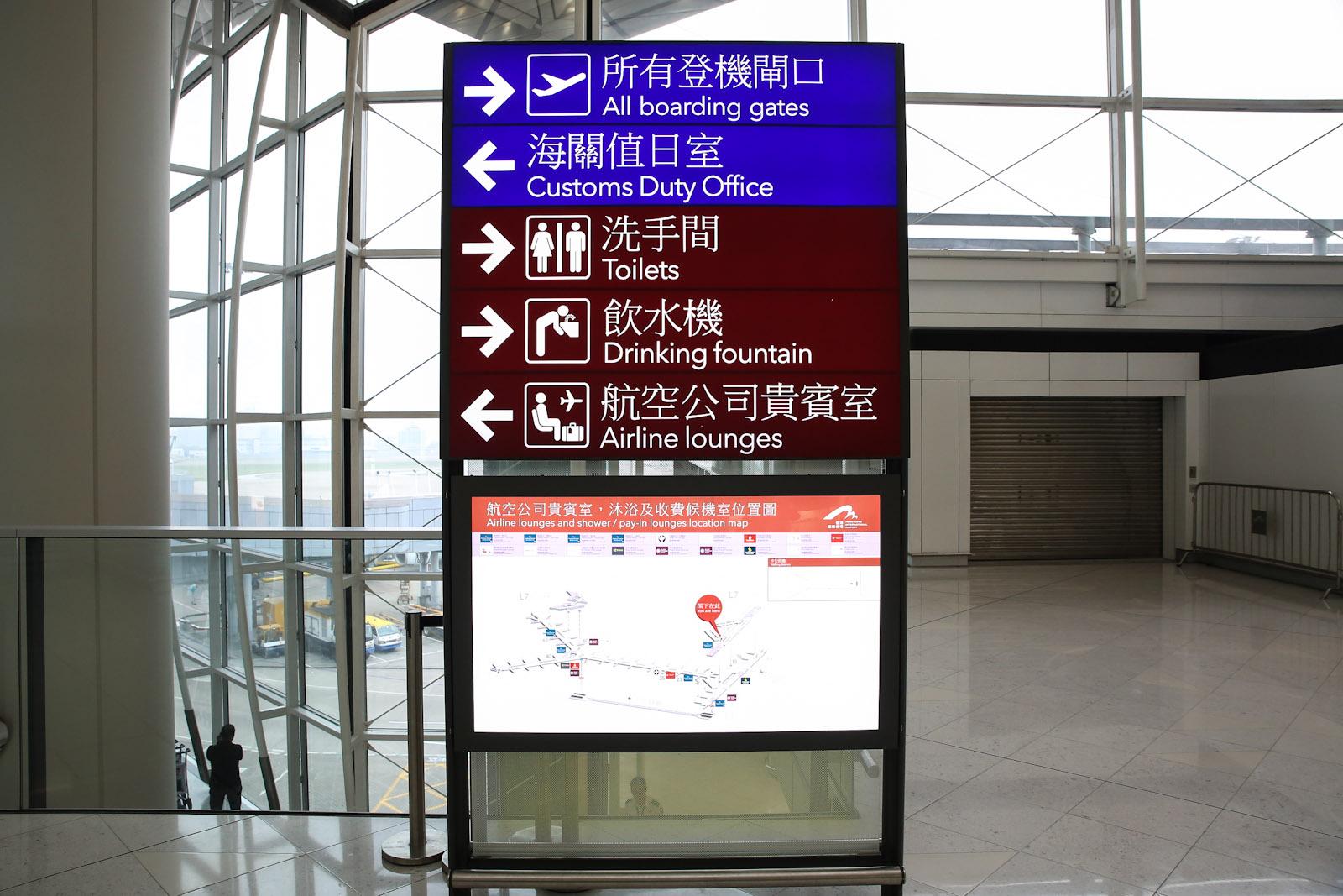 Указатели в аэропорту Гонконга