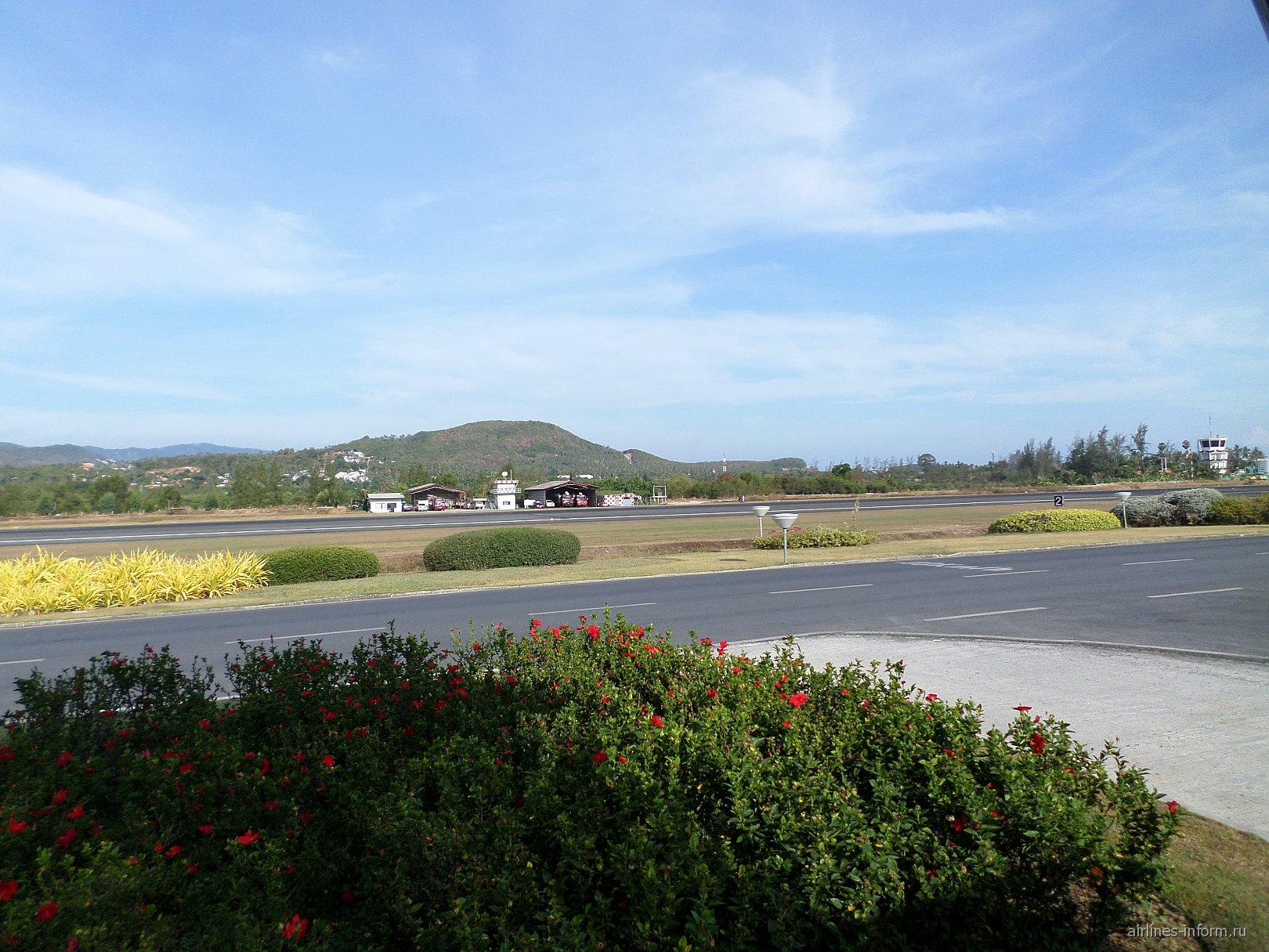 Летное поле аэропорта Самуи