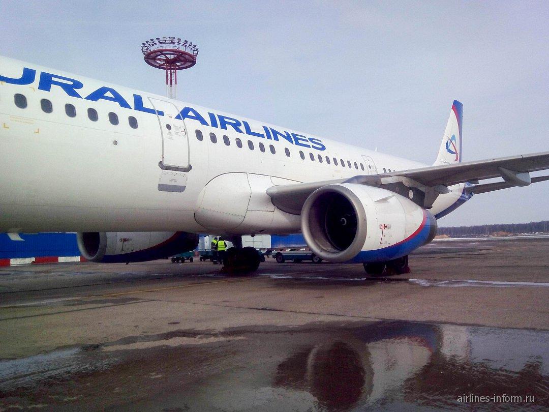 Авиакомпания quotУральские авиалинииquot  TravelRu  Транспорт