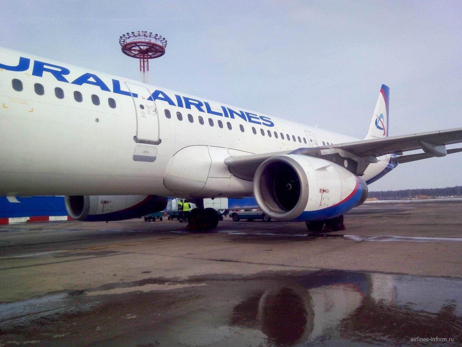 Москва-Сочи, Уральские Авиалинии, Airbus A321, VQ-BOC