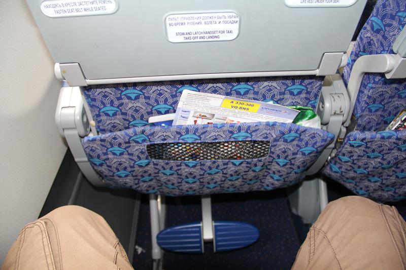Экономкласс самолета Airbus A330-300 Аэрофлота