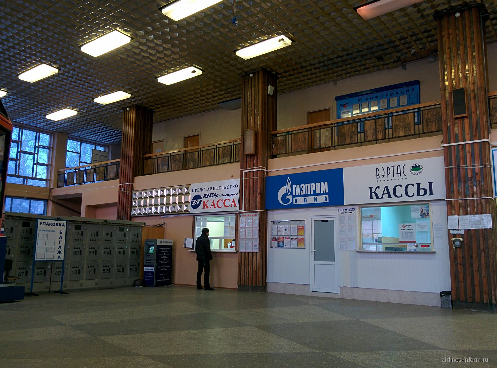 В аэровокзале аэропорта Ухта