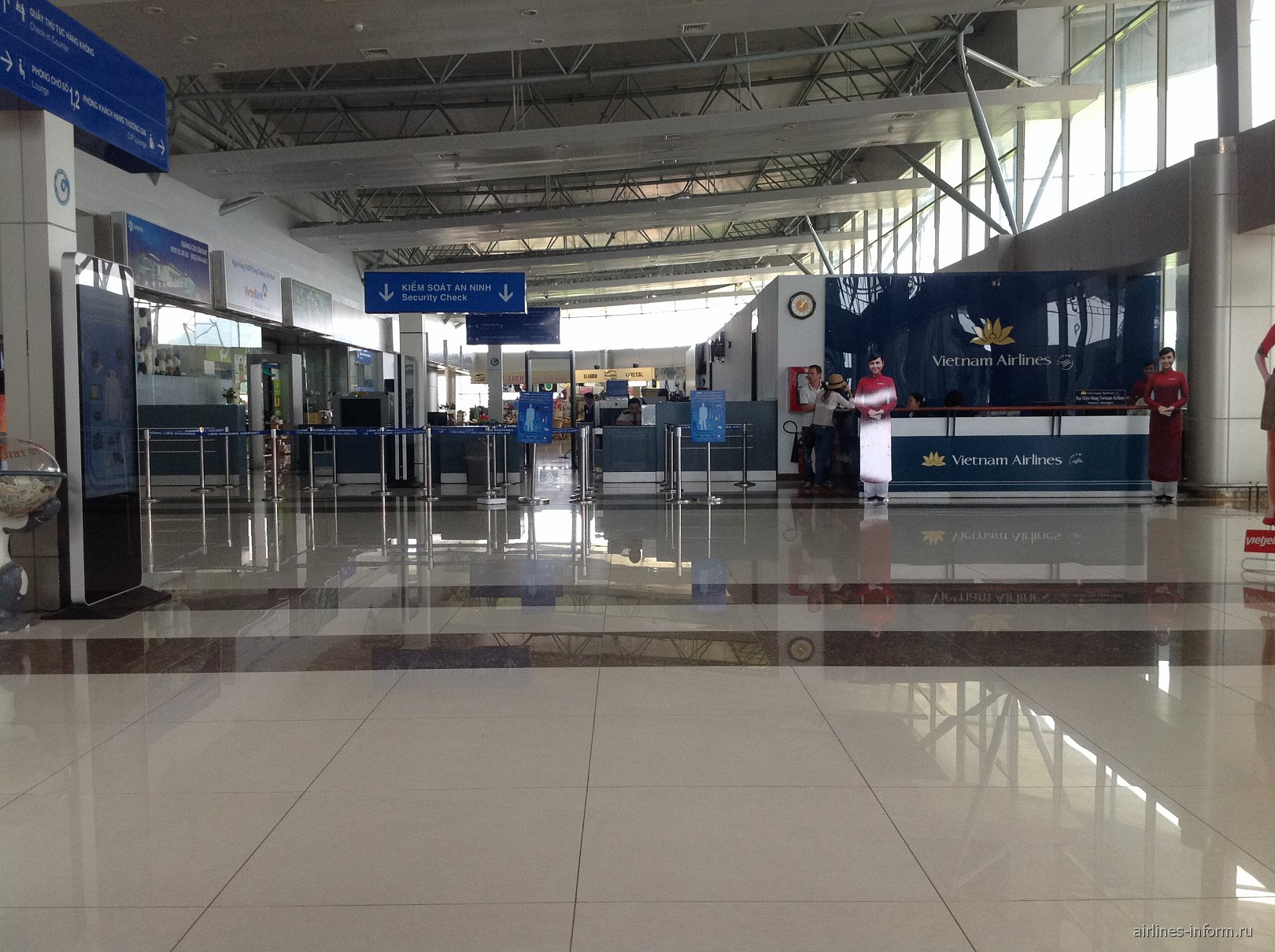 В пассажирском терминале аэропорта Далат Льенкхыонг