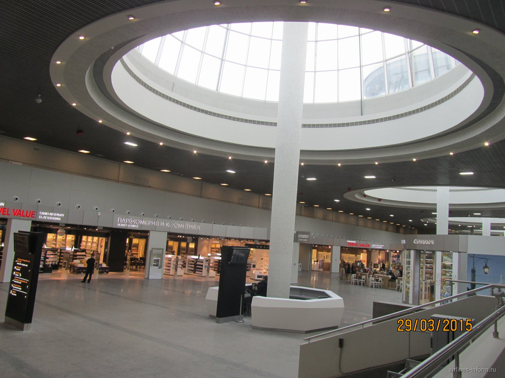 Магазины в аэропорту Санкт-Петербург Пулково