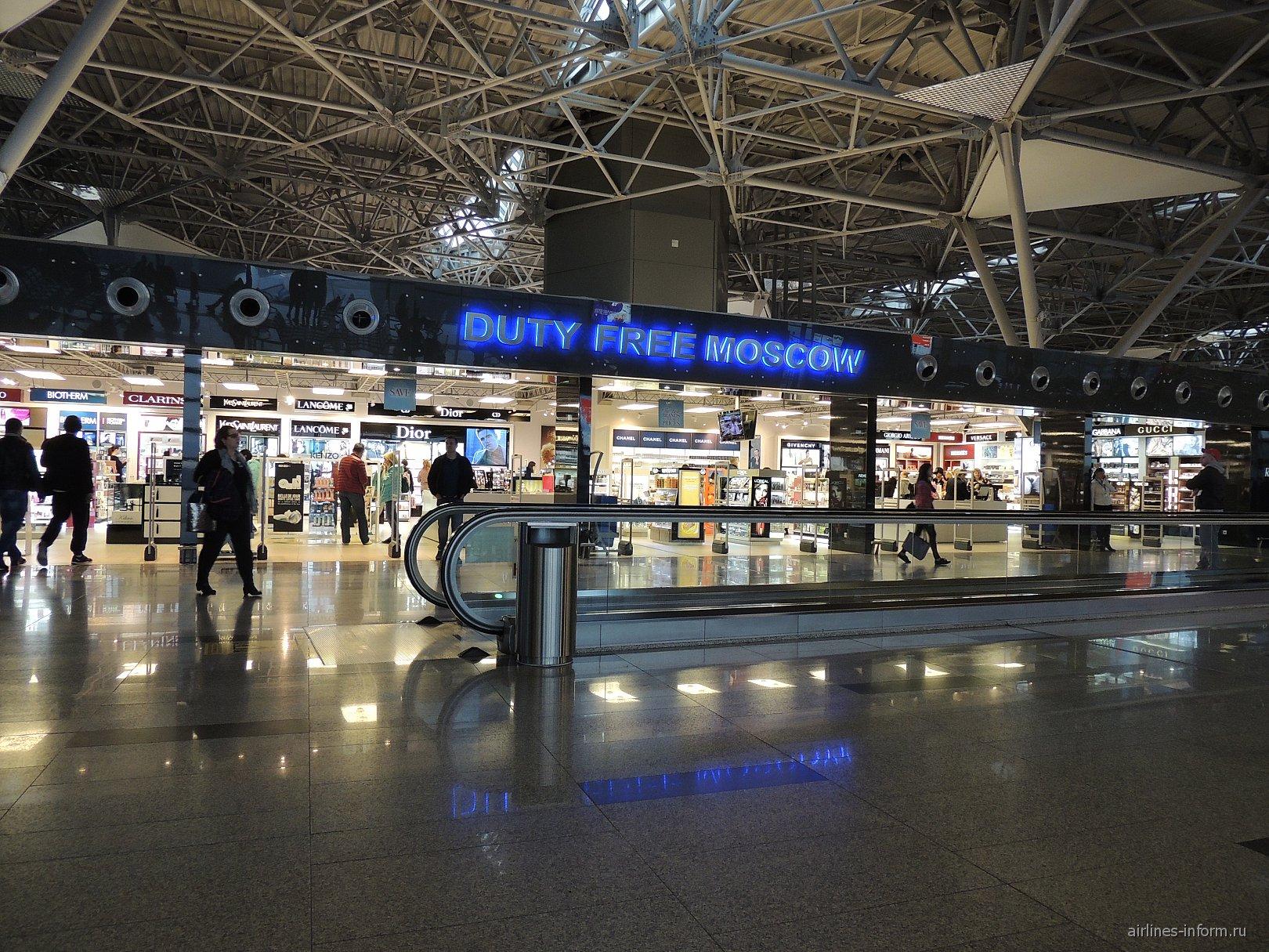 Магазин дьюти-фри в терминале А аэропорта Внуково