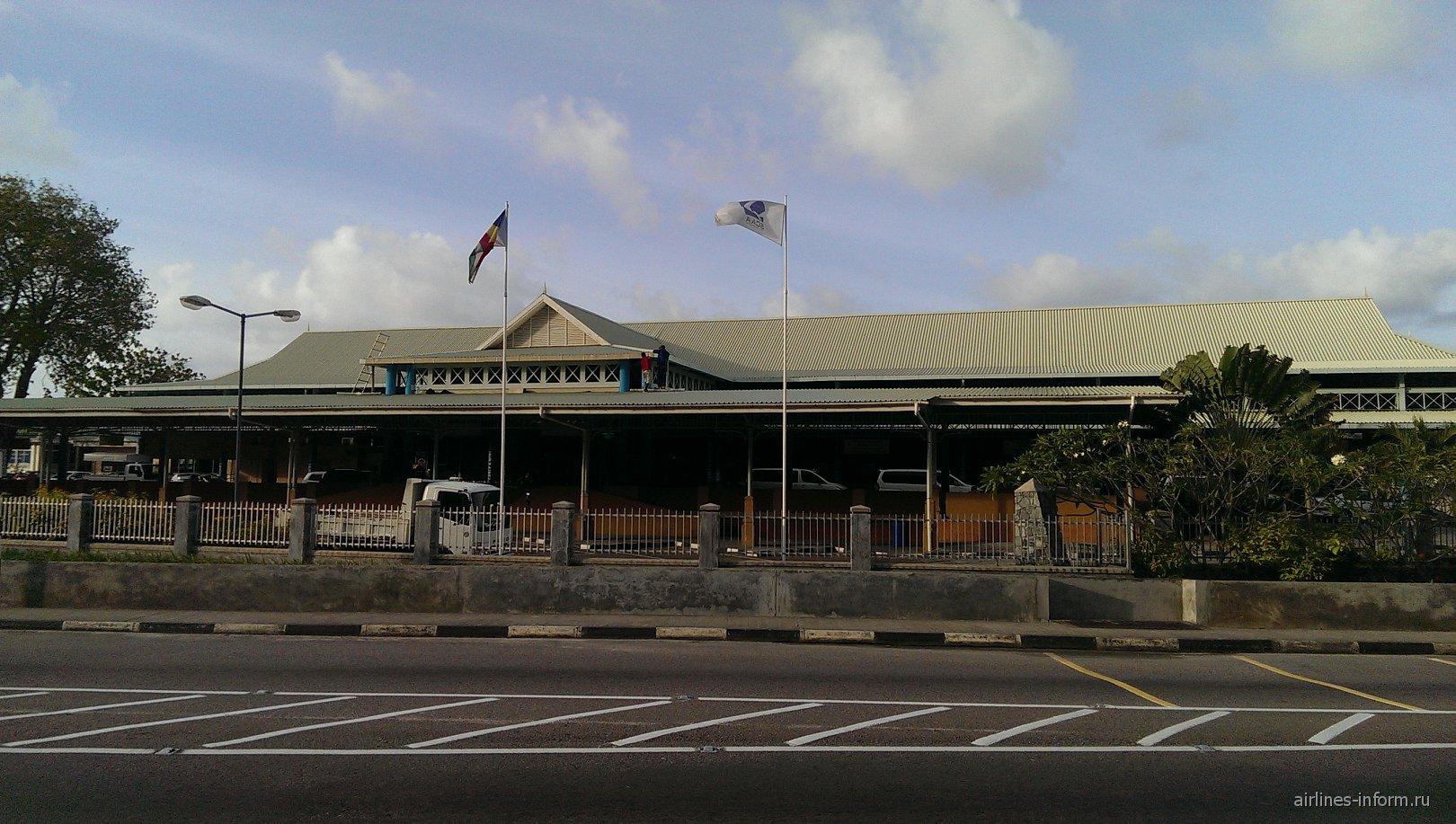 Пассажирский терминал Международного аэропорта Сейшельских островов