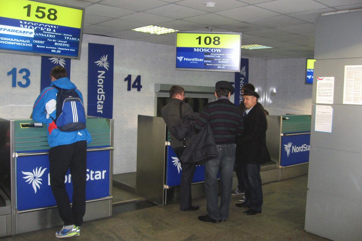 Стойки регистрации авиакомпании НордСтар