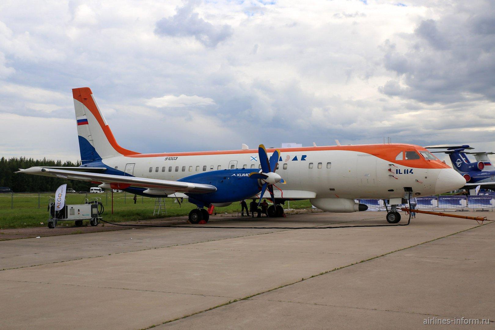 Самолет Ил-114 на авиасалоне МАКС-2017