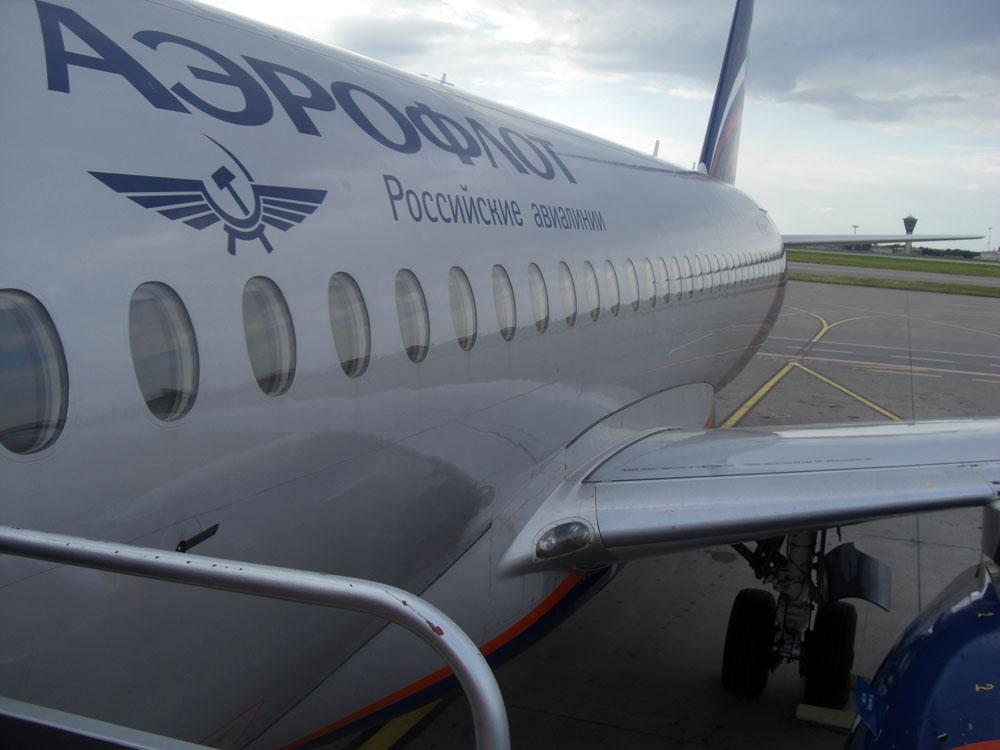 Сухой Суперджет-100 авиакомпании Аэрофлот