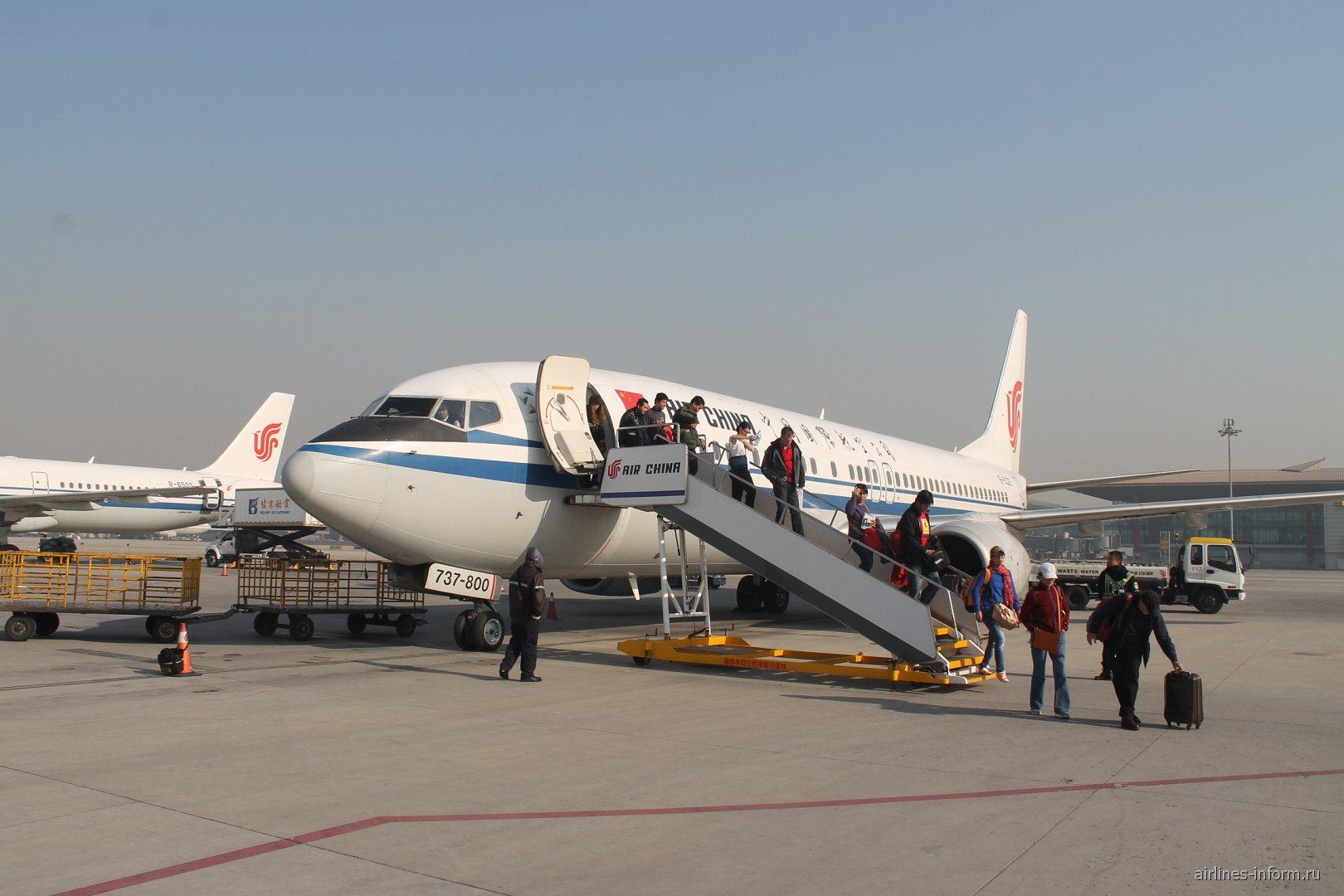 Боинг-737-800 авиакомпании Air China в аэропорту Пекина