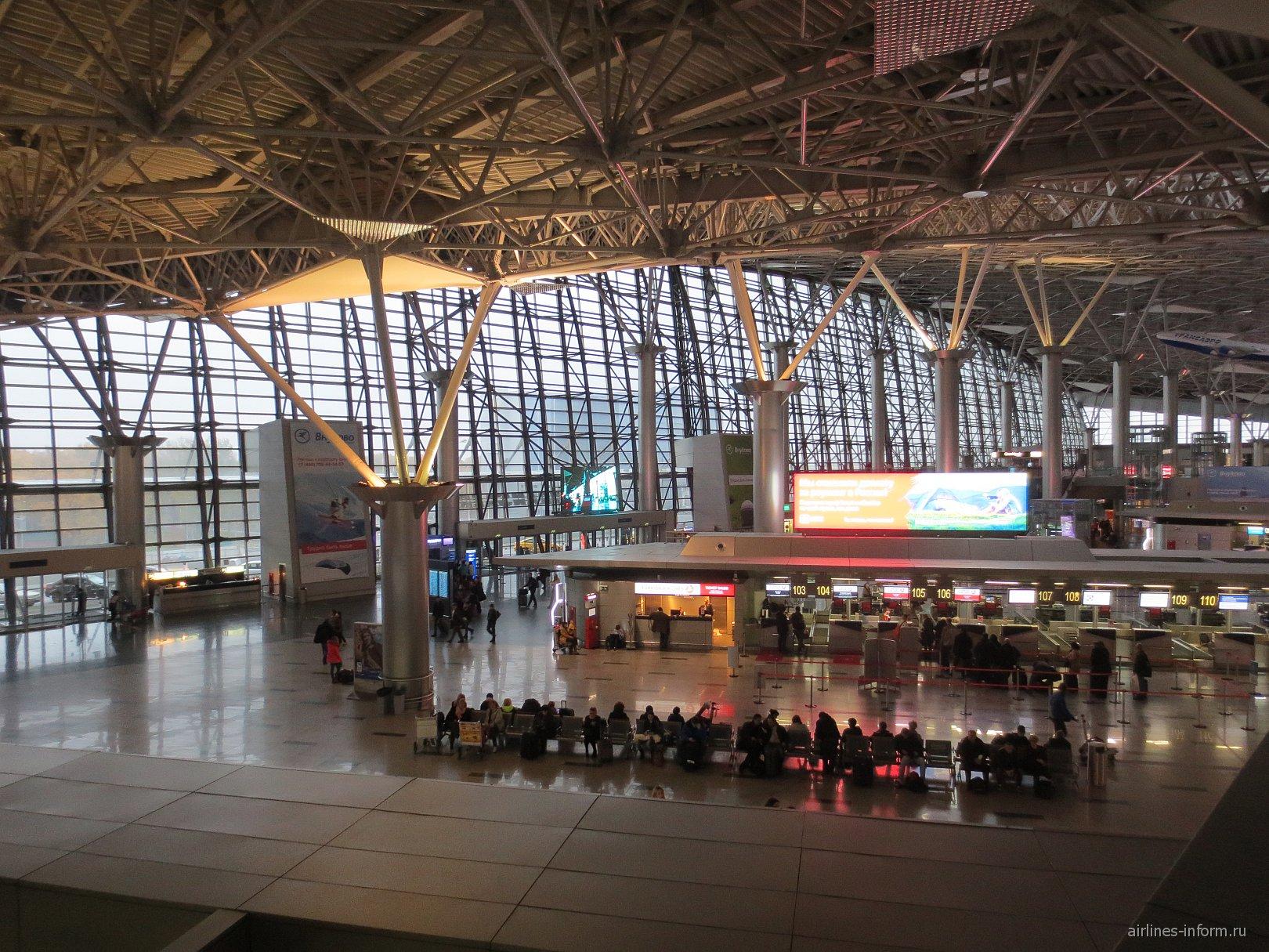 Внутри терминала А аэропорта Внуково