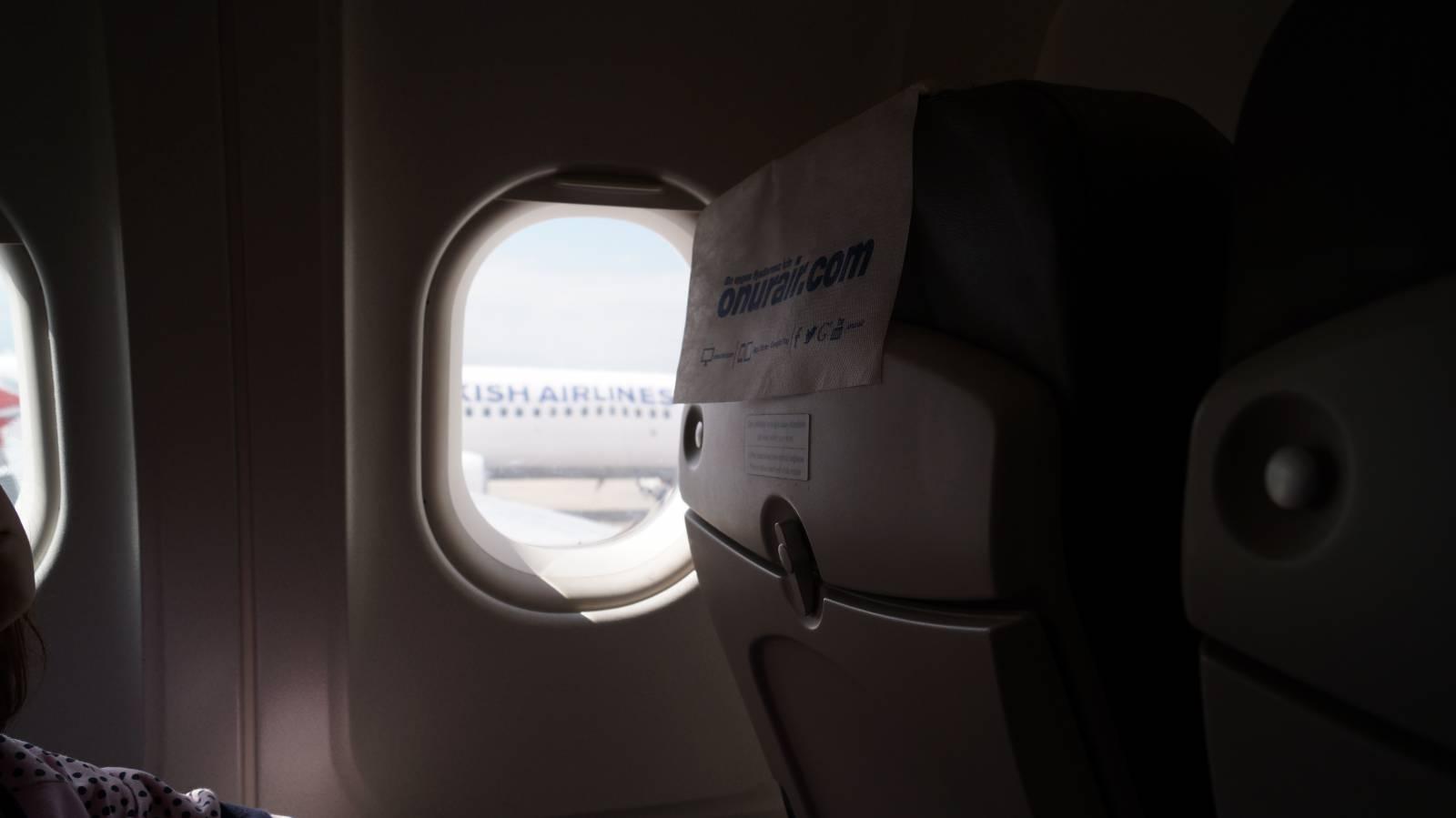Самолет Airbus A320 авиакомпании Onur Air