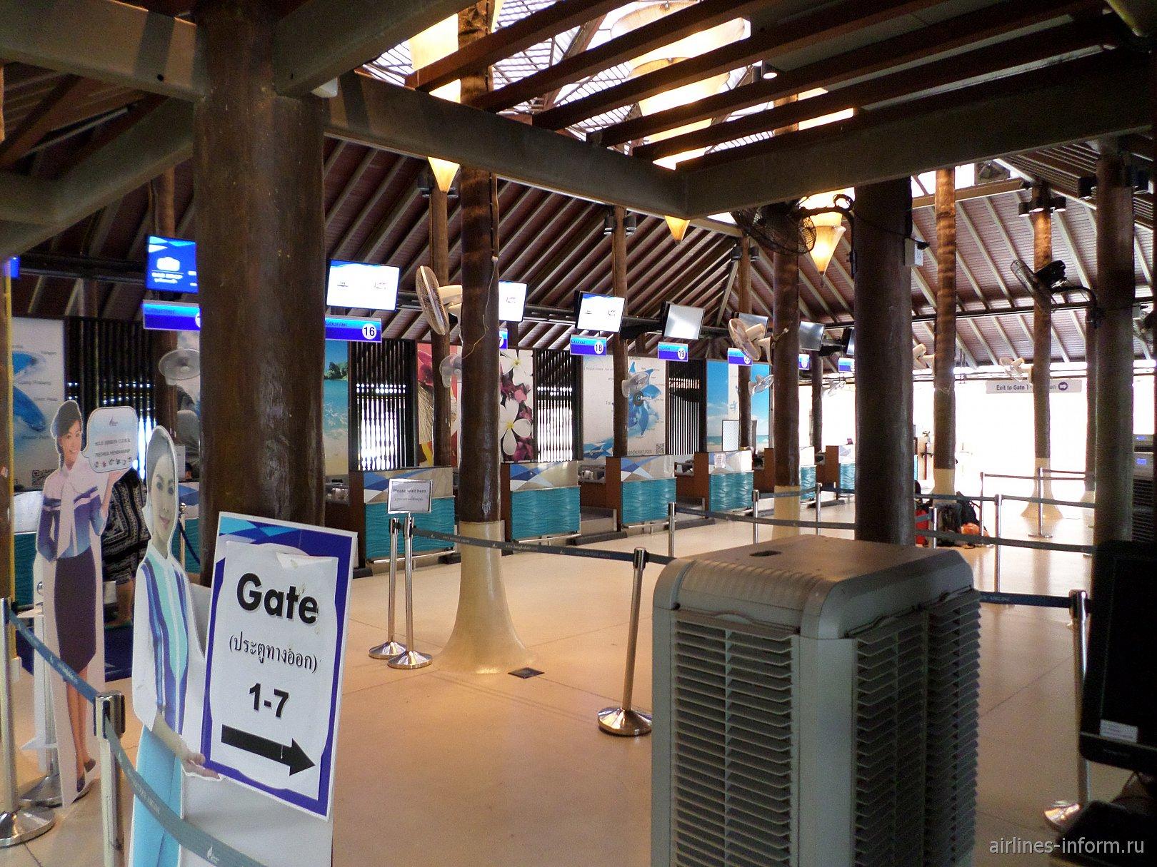 Стойки регистрации в аэропорту Самуи
