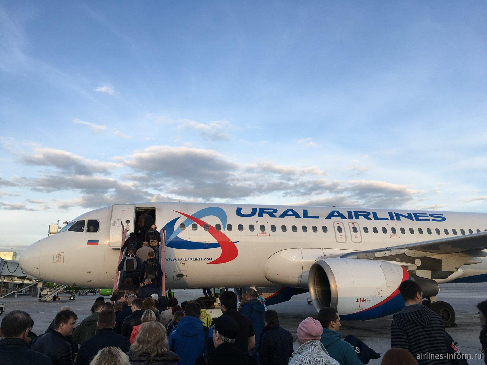 Екатеринбург - Санкт-Петербург с Уральскими авиалиниями