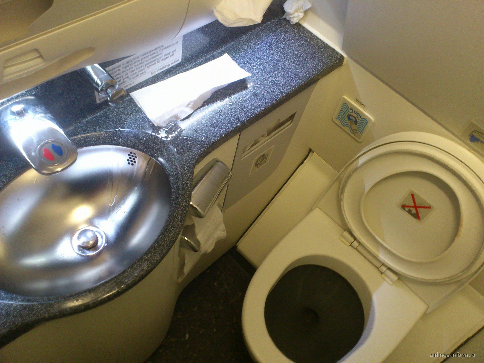 Туалет в самолете Aibus A330-300 Аэрофлота